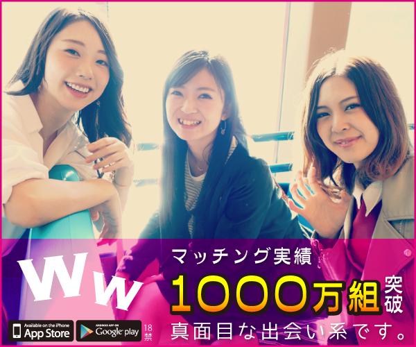 wakuwakumailバナー01